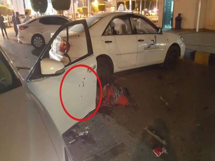 سعودی عرب کے اہم شہر میں خود کش حملہ ، دو سیکیورٹی اہلکار زخمی