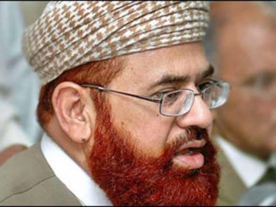 حامد سعید کاظمی کی درخواست ضمانت مسترد، عید جیل میں ہی گزاریں گے