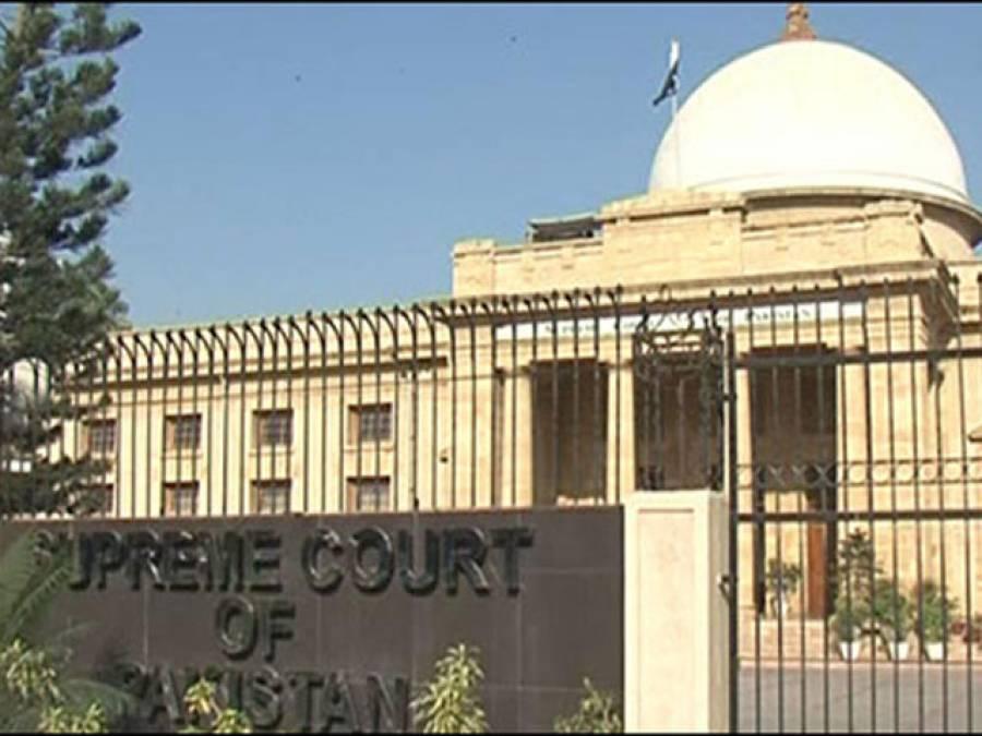 سندھ حکومت نے متوازی نظام قائم کررکھا ,سنگین مقدمات بھی ختم کردیئے جاتے ہیں،امن کیسے ہوگا؟سپریم کو رٹ