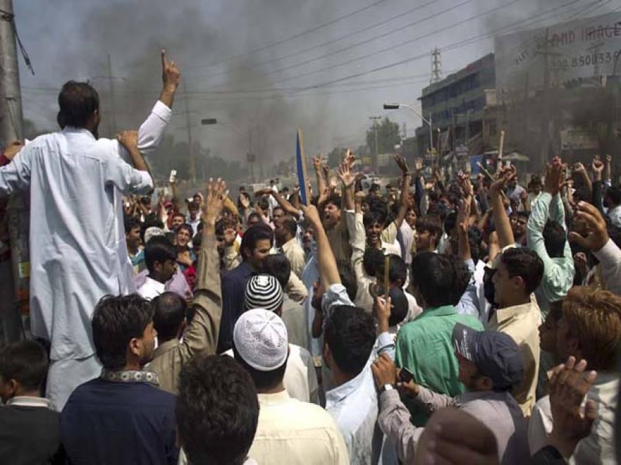 پنجاب بینک کا لنک ڈاؤن، صارفین کا شدید احتجاج ، بینک ترجمان نے تردید کردی