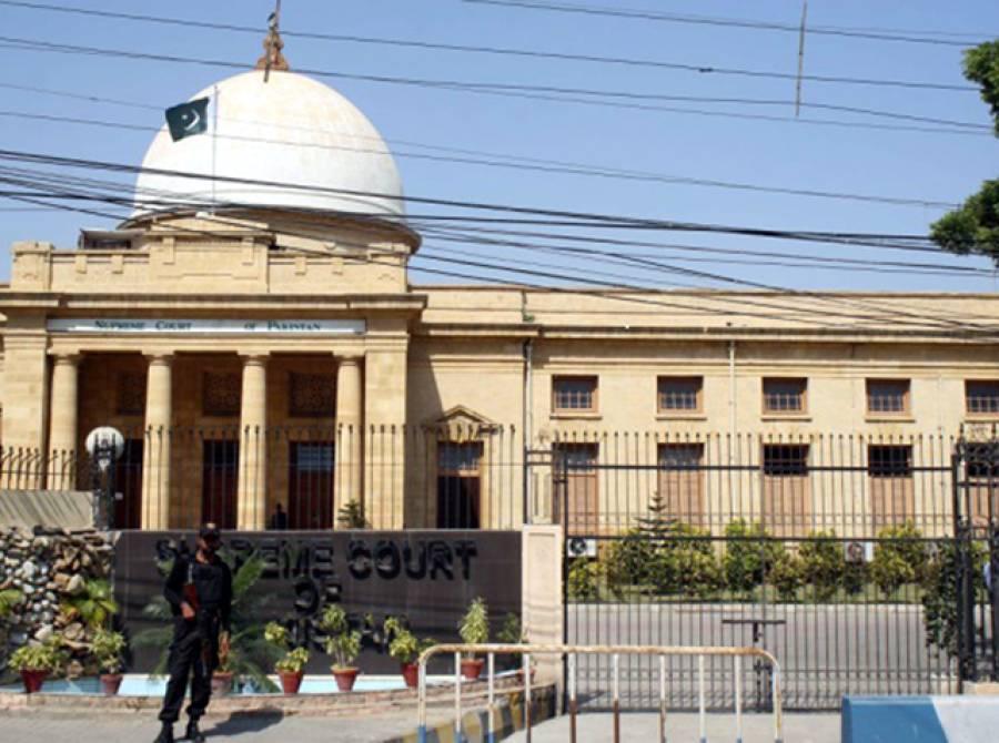 کراچی بے امنی کیس، عدالت کا ڈائریکٹر پے رول کو اپنی اور افسران کی کارکردگی رپورٹ آج ہی پیش کرنے کا حکم