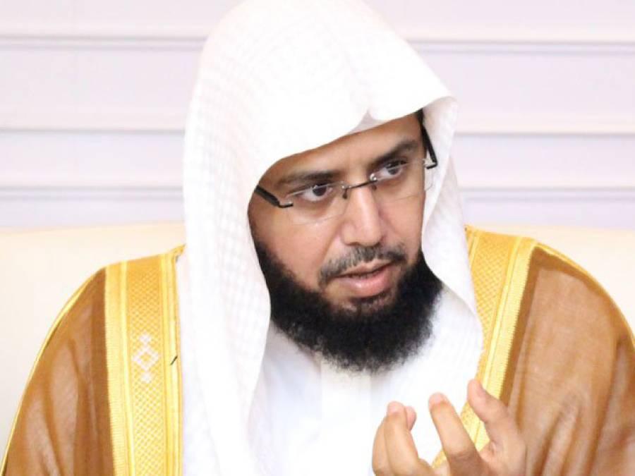 سکیورٹی خدشات،امام کعبہ اسلام آبادپریس کلب کادورہ کئے بغیرسعودی عرب روانہ