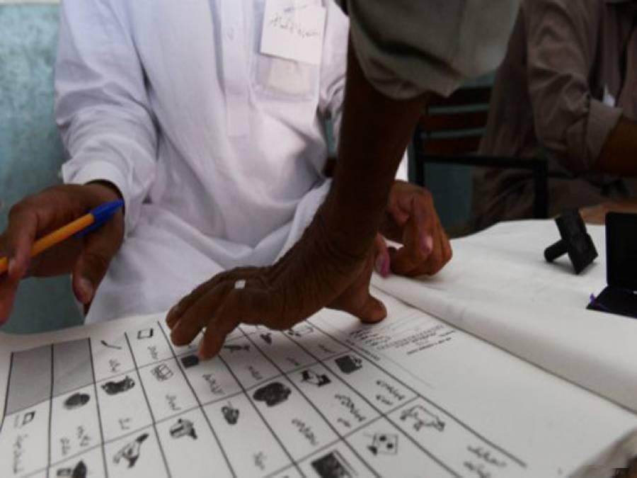 بلدیاتی انتخابات میں سوا 10 لاکھ ووٹ مسترد ہوئے: الیکشن کمیشن