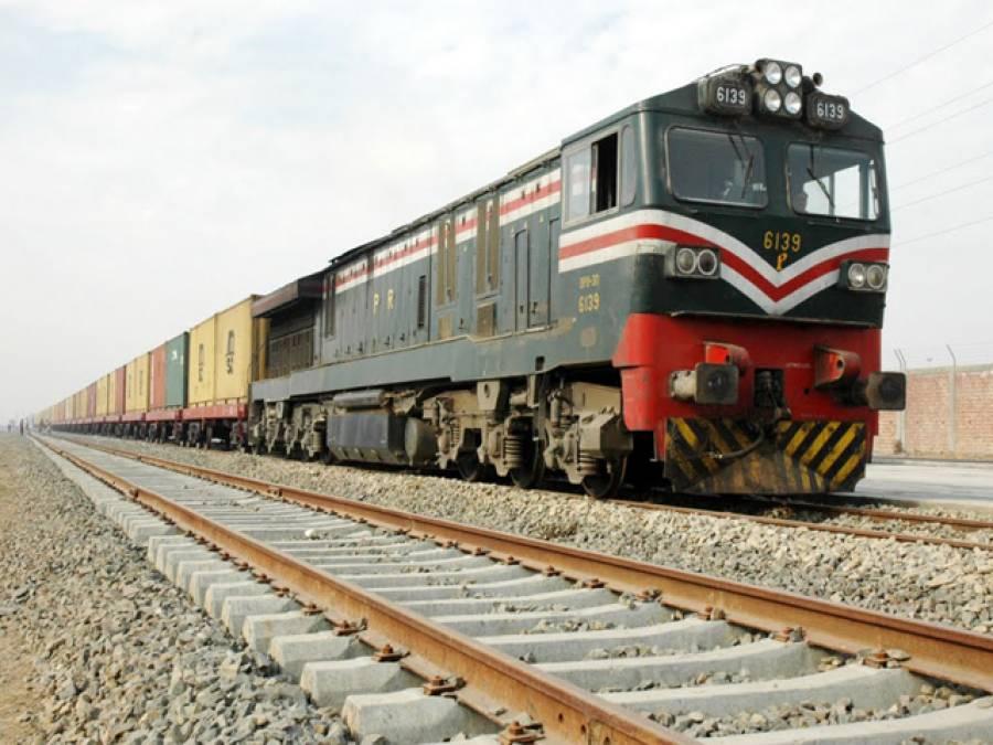 عید کیلئے ٹرینوں کی تمام کلاسز کے کرایوں میں33 فیصدرعایت کا نوٹیفکیشن جاری
