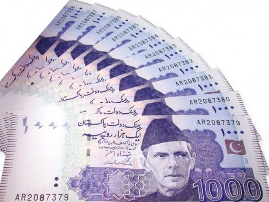 پاکستان ریلویز نے سٹیٹ بینک سے رقم لے کر ملازمین میں تنخواہیں خود بانٹنا شروع کر دیں