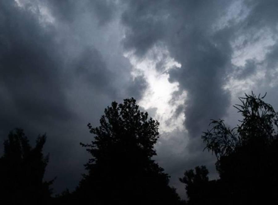 آئندہ 24 گھنٹوں کے دوران موسم جزوی ابرآلود رہنے کا امکان ہے: محکمہ موسمیات