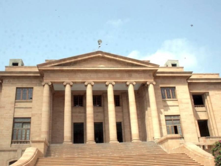 سندھ ہائیکورٹ کا جناح ہسپتال کا انتظام وفاق کے حوالے کرنے کا حکم