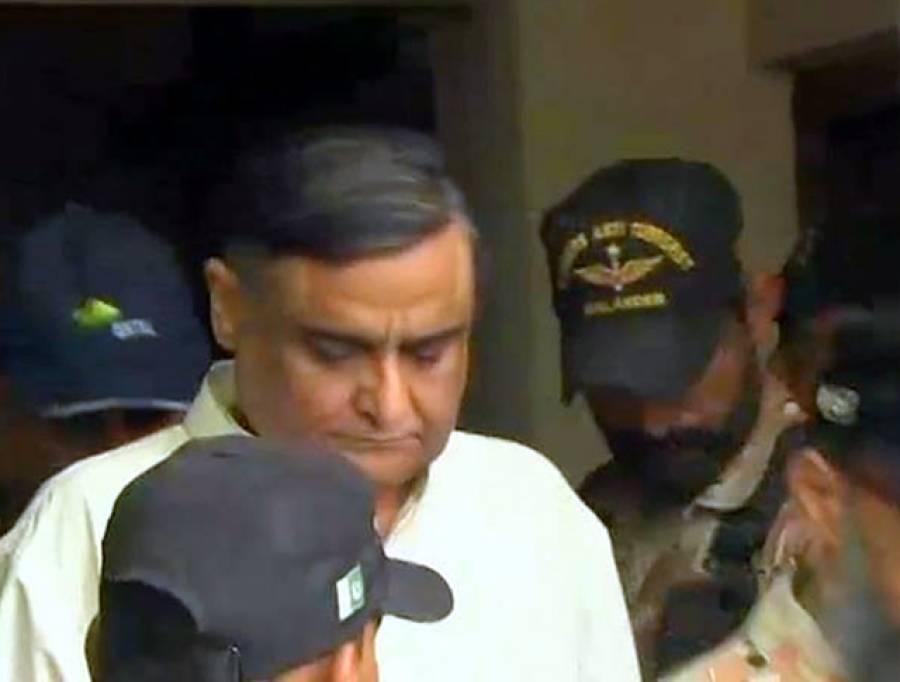 ڈاکٹر عاصم کے خلاف 462 ارب روپے کرپشن کیس کی سماعت 26 جولائی تک ملتوی