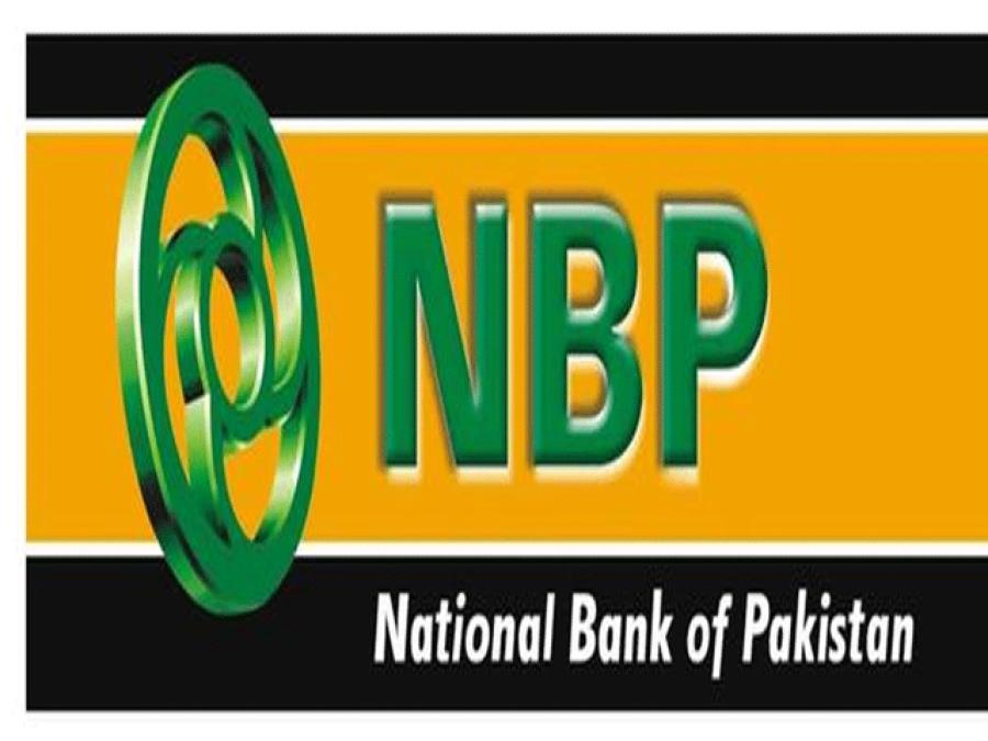 نیشنل بینک کی برانچز شام 6 بجے تک کھلی رکھنے کا فیصلہ، 12 گھنٹوں میں 75 ہزار ٹرانزیکشنز ہوئیں: ترجمان