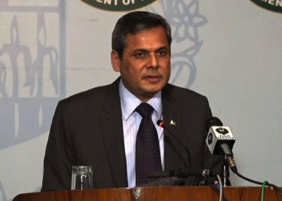 پاکستان نے ڈھاکہ حملے میں ملوث ہونے کے حوالے سے بھارتی الزامات کی سخت الفاظ میں تردید کردی