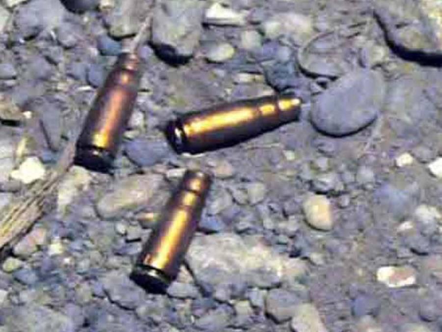 کوئٹہ: نامعلوم افراد کی فائرنگ سے پولیس کا سب انسپکٹر جاں بحق