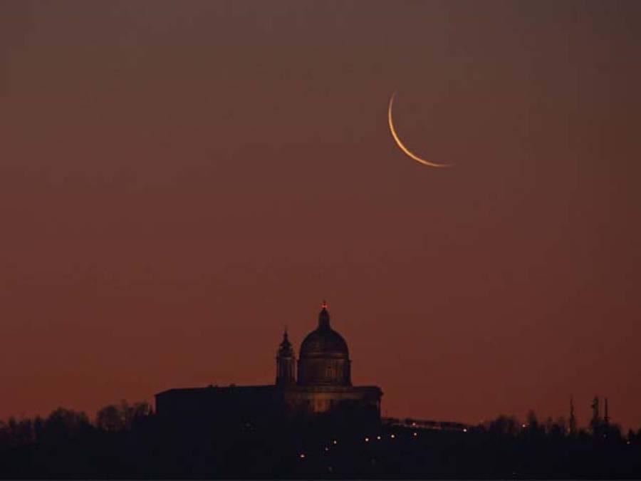عید کا چاند دیکھنے کیلئے مرکزی رویت ہلال کمیٹی کا اجلاس کل لاہور میں ہوگا