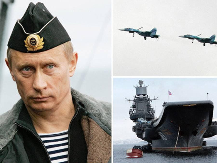 'سب سے بڑے حملے کی تیاری' روسی صدر پیوٹن نے اپنا سب سے بڑا ہتھیار عرب ملک پہنچانے کا حکم دے دیا