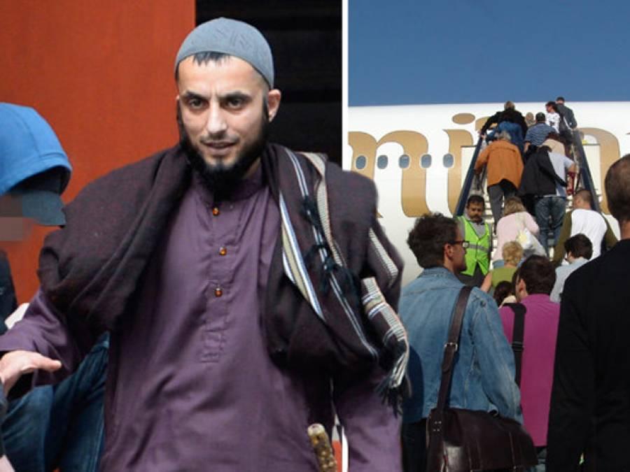 دوران پرواز جھٹکے لگنے سے گھبراہٹ میں پاکستانی شہری کے منہ سے ایک ایسا لفظ نکل گیا کہ برطانیہ میں پکڑ کر جیل میں ڈال دیا گیا، ایسا کیا کہا تھا؟ تفصیلات جان کر کسی بھی مسلمان کو غصہ آجائے