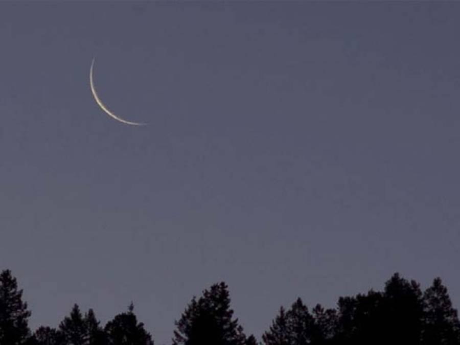 سعودی عرب میں شوال کا چاند نظر نہیں آیا: عید بدھ کو ہوگی