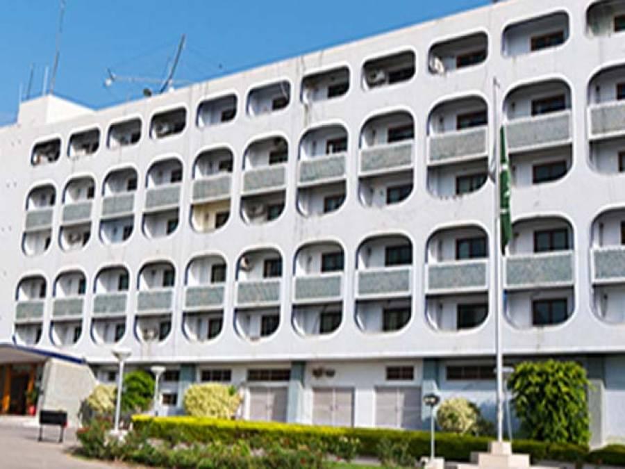 سعودی عرب میں تمام پاکستانی خیریت سے ہیں: دفتر خارجہ