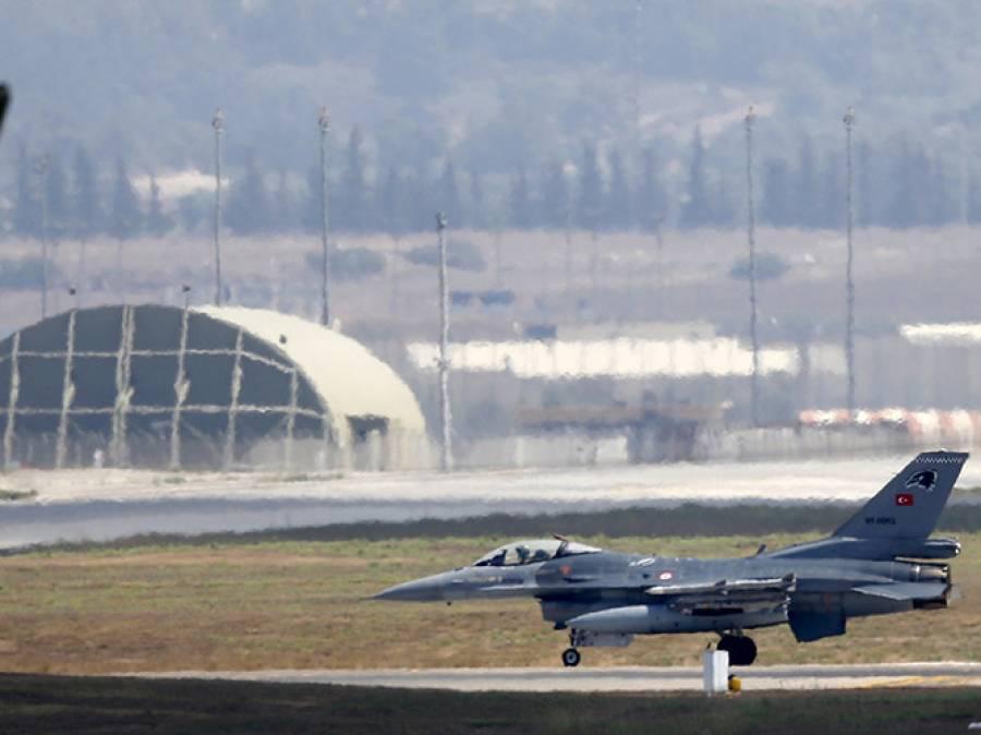 ترکی میں موجود امریکی ایئر بیس پر 90کے قریب ٹیکٹیکل ایٹم بم ہیں:رپورٹ