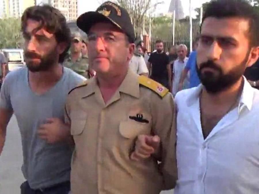ترک فوج کا اعلیٰ ترین عہدیداغداری کے جرم میں گرفتار