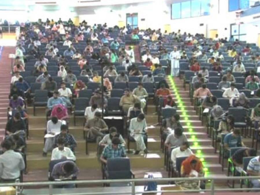 پنجاب میں انجینئرنگ یونیورسٹی میں داخلہ کیلئے انٹری ٹیسٹ،41ہزارامیدواروں نے امتحان دیا