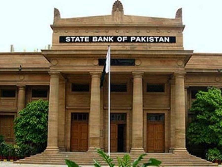 عبدالستار ایدھی کی یاد میں 50روپے کے سکے کے ڈیزائن پر کام شروع کر دیا گیا:سٹیٹ بینک