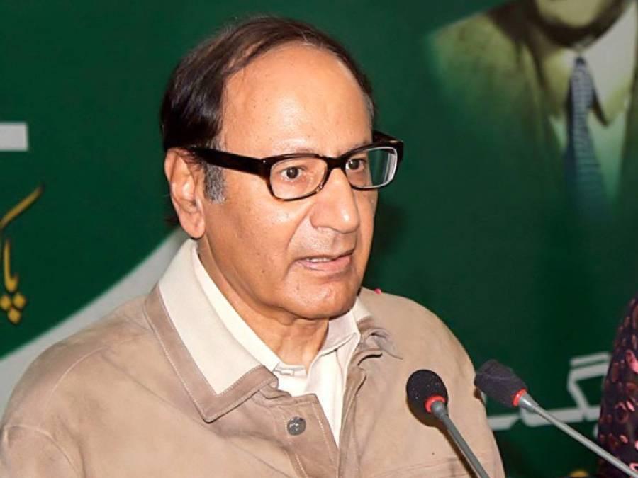 کشمیر کمیٹی سوئی ہوئی ہے ،مولانا فضل الرحمان خراٹے لے رہے ہیں :چوہدری شجاعت