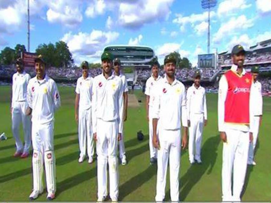 قومی ٹیم کے کھلاڑیوں نے لارڈز کے میدان میں پاک فوج کو منفرد انداز میں خراج تحسین پیش کردیا