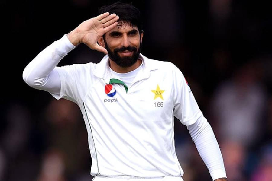 عامر اب میچور بن گیا،، جیت سے کرکٹ کے وقار کو بڑھایا، اپنی ٹیم پر فخر ہے: مصباح الحق، ٹیم کو سپورٹ کرنے پر شائقین سے اظہار تشکر