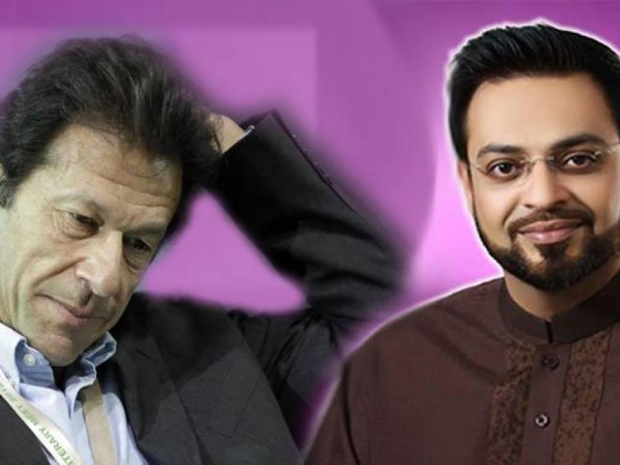 فوج کو اکسانے پر عمران خان کے خلاف آرٹیکل 6 کا مقدمہ ہونا چاہئے : ڈاکٹر عامر لیاقت