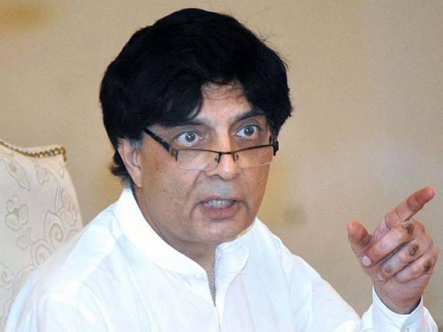 آزاد کشمیر کے انتخابات میں امن وامان کی صورتحال برقرار رکھنے کیلئے فوج کو اختیار دے دیا گیا ،نوٹیفکیشن جاری