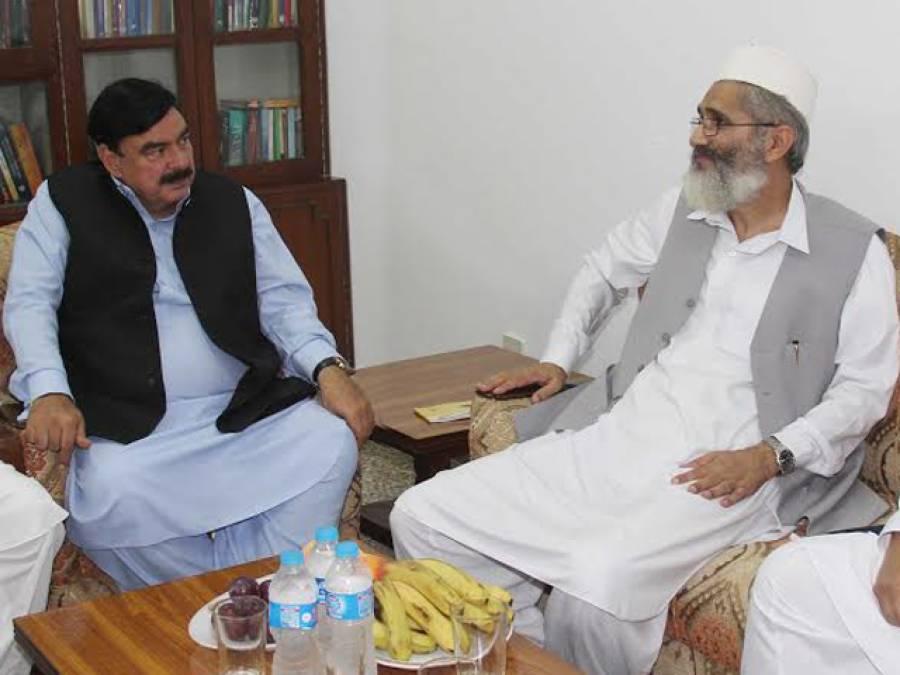 شیخ رشید کی منصورہ میں امیر جماعت اسلامی سینیٹر سراج الحق سے ملاقات ،سیاسی صورتحال پر تبادلہ خیال