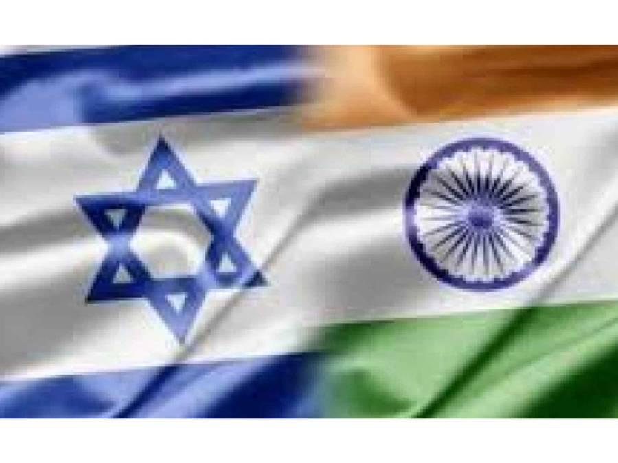اسرائیل نے بھارتی نیوی کو 3 ہزار جدید ریڈ ار مہیا کر دیئے