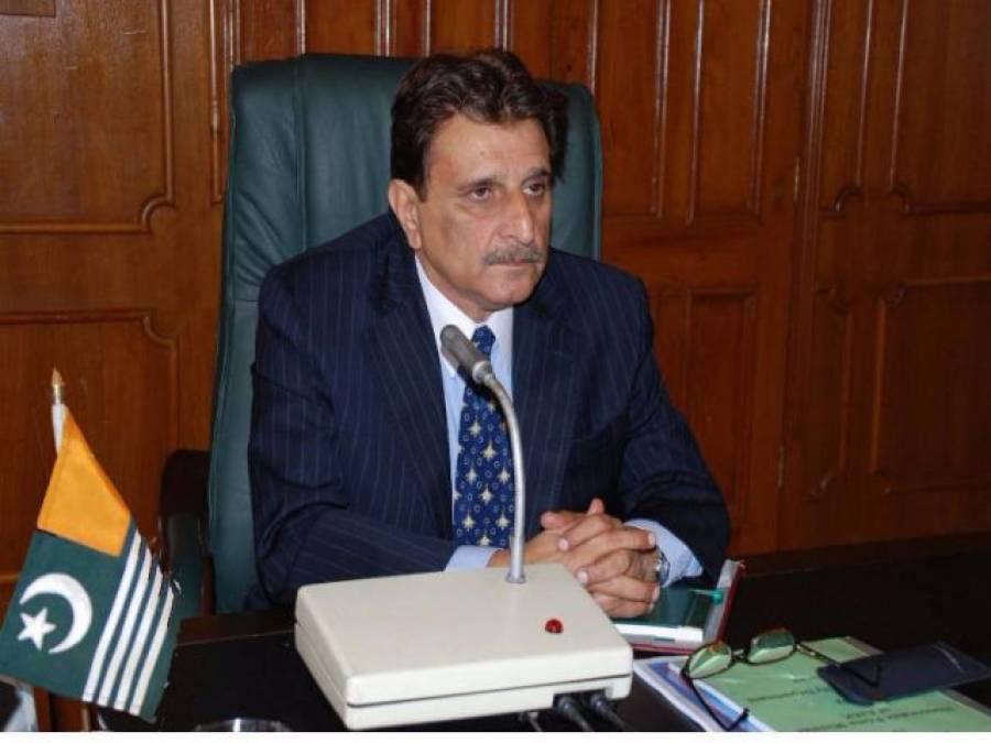 ہم اپنے انتخابی منشور میں کیے تمام وعدے پورے کریں گے: راجہ فاروق حیدر
