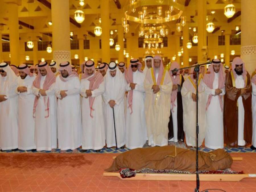 سعودی شاہی خاندان کے رکن شہزادہ عبداللہ بن فہد الفیصل السعود انتقال کرگئے