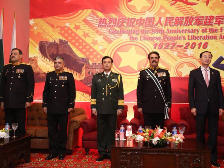 جنرل راحیل شریف کی چینی سفیر کے ہمراہ سٹیج پر آمد ، خواتین سمیت سب کی توجہ کا مرکز، روایت کیخلاف پاکستانی ترانہ پہلے بجایا گیا