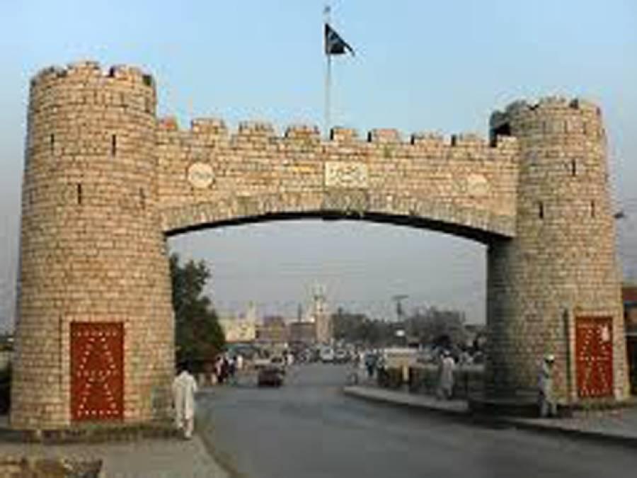 خیبرپختونخوا حکومت کا پشاور میں قائم پاک ترک سکولز بند نہ کرنے کا فیصلہ