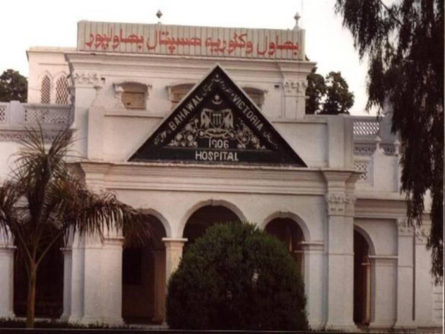 بہاولپوروکٹوریہ ہسپتال کے 2ڈاکٹروں میں کانگو وائرس کی تصدیق ہو گئی
