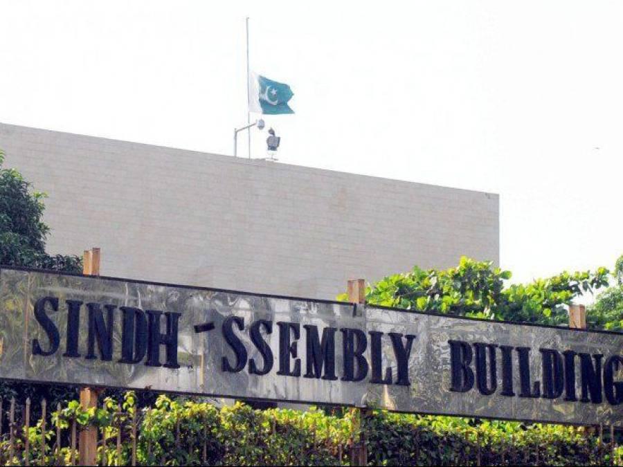 سندھ اسمبلی میں قائد ایوان کا انتخاب ، ارکان کی آمد جاری