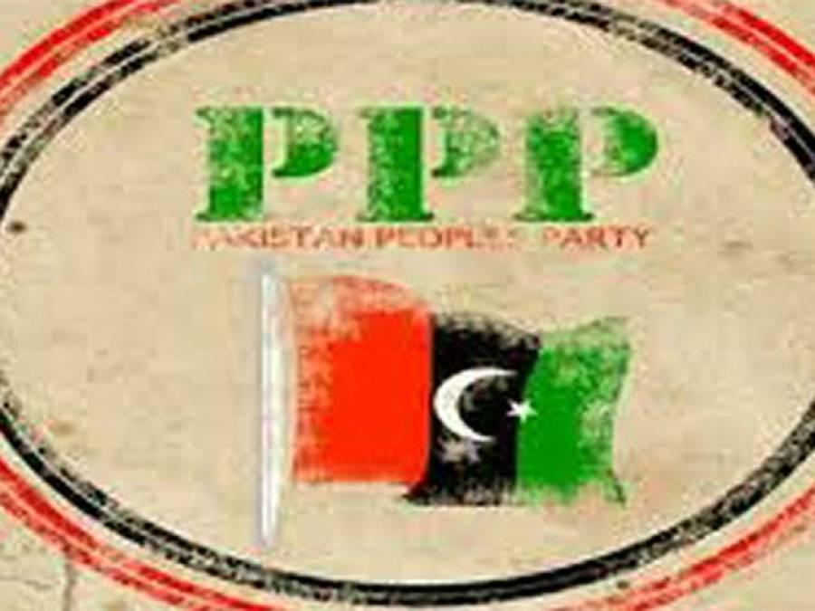 آزاد کشمیر انتخابات میں بڑا اپ سیٹ ، پیپلز پارٹی نے خواتین کی 1مخصوص نشست اپنے نام کر لی