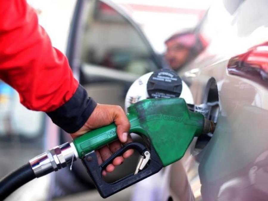 پٹرولیم مصنوعات کی قیمتوں میں ردوبدل کی سمری وزارت ارسال