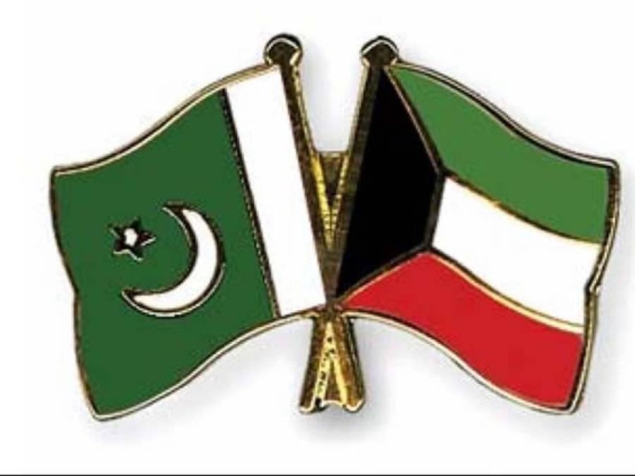وزیر داخلہ کی ہدایت پر پاکستان اور کویت میں ویزہ معاہدہ منسوخ