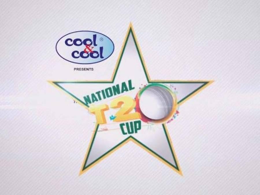 قومی ٹی ٹونٹی کپ کیلئے کھلاڑیوں کی ڈرافٹنگ مکمل، یونس خان اور محمد آصف کو کوئی خریدار نہ ملا