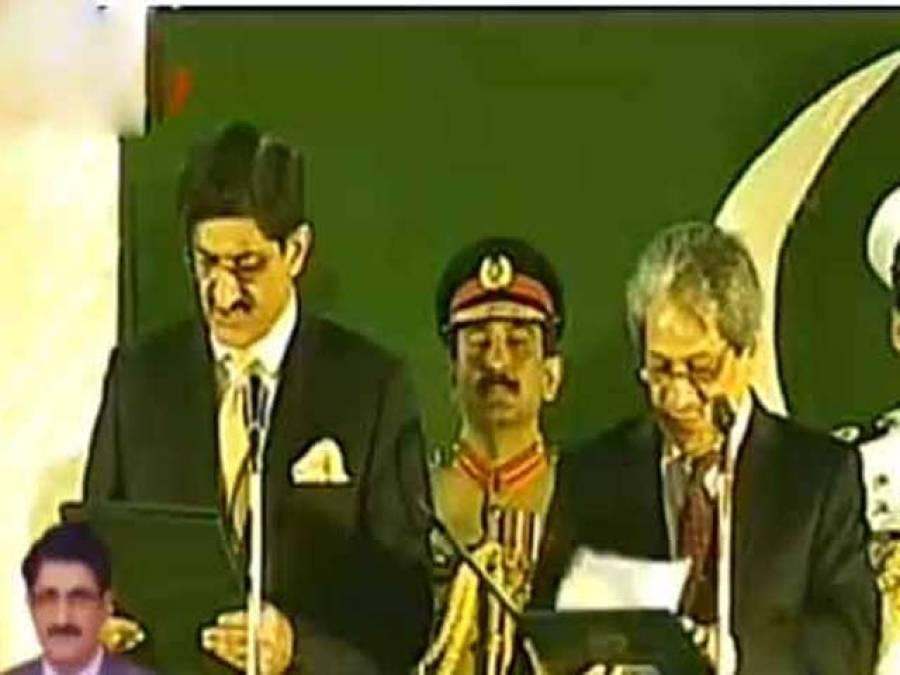 وزیراعلیٰ سندھ مراد علی شاہ نے عہدے کا حلف اٹھا لیا