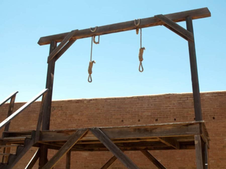 خاتون سمیت 2افراد کے ایک قاتل کو موت 3کو عمر قید کی سزائیں سنا دی گئیں
