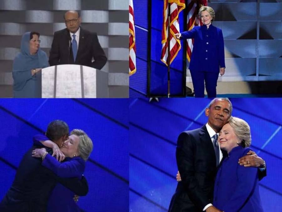 کیاہیلری کلنٹن نے امریکی ووٹرز تک اپنا پیغام پہنچا دیا؟ ڈیموکریٹک کنونشن میں ہیلری کی تقریر انتخابات پر کتنی اثر انداز ہو گی ؟امریکی ووٹرز کیا سوچ رہے ہیں؟امریکہ سے عمر شامی کا تجزیہ