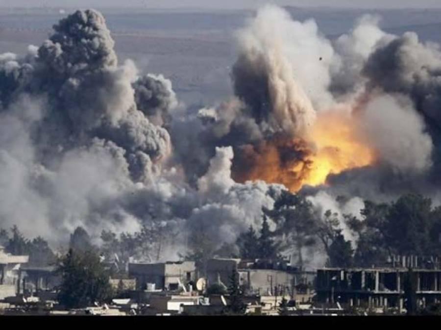 شام کے صوبے حلب میں فضائی حملہ ، دس افراد جاں بحق ، 5 بچے بھی شامل