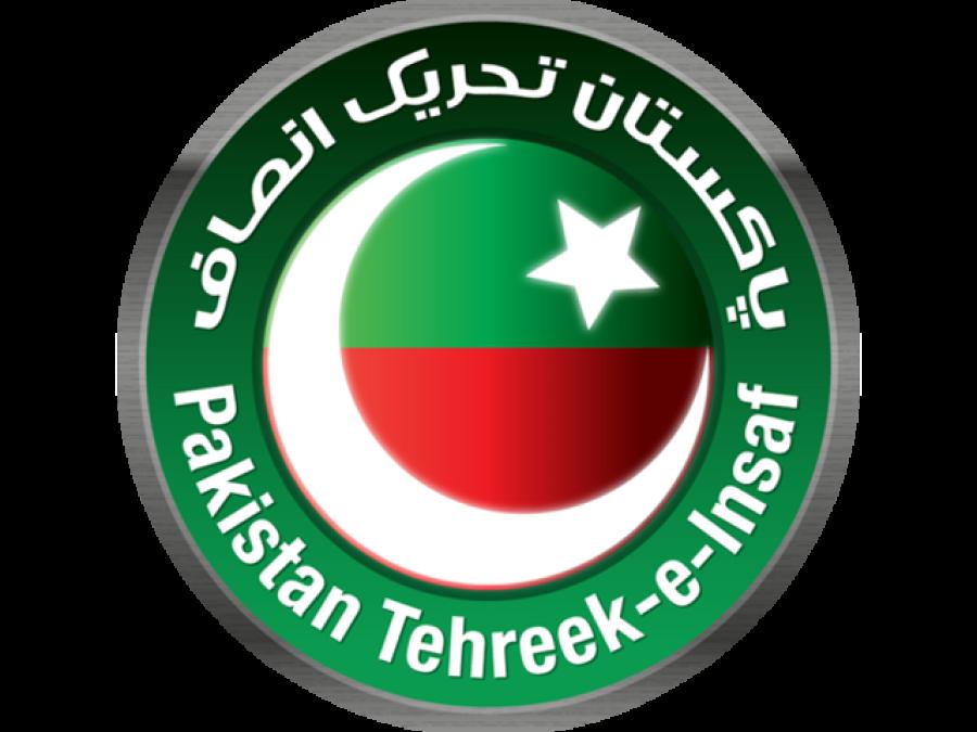 عمران خان کی چیر یٹیز سے متعلق شائع معلومات حقائق کے برعکس ہیں: ترجمان تحریک انصاف