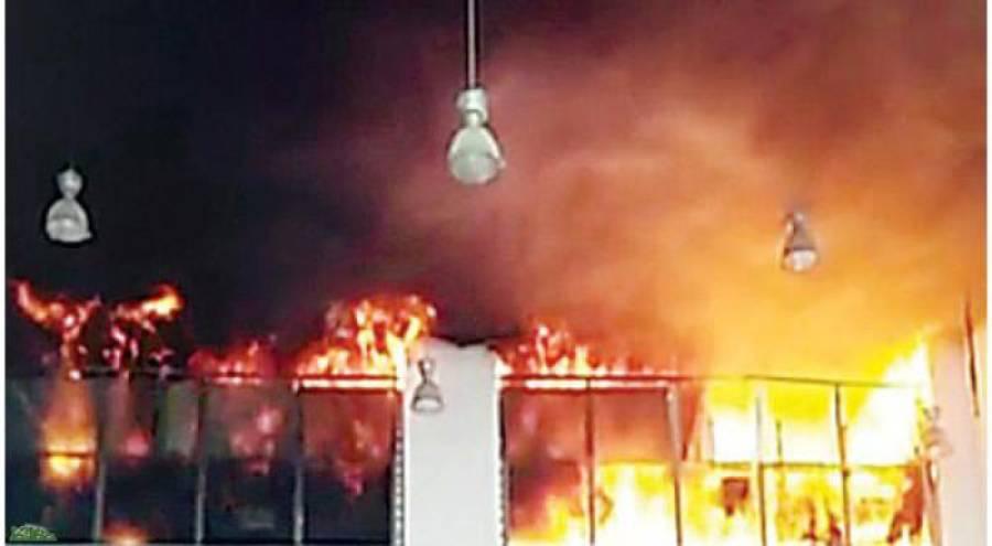 سعودی دارلحکومت ریاض کی رہائشی عمارت میں آگ لگنے سے 4افراد جاں بحق،متعدد زخمی