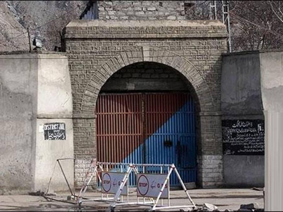 آزاد کشمیر :کوٹلی جیل سے سزائے موت کے دو قیدی فرارہو گئے