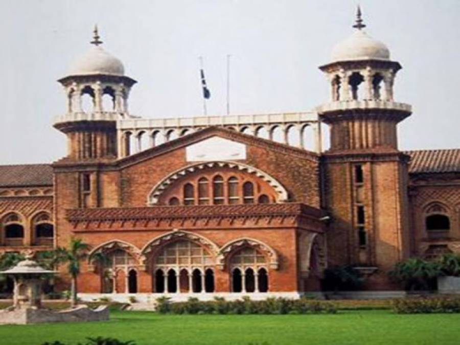 لاہور ہائیکورٹ نے پسند کی شادی کرنے والی لڑکی کو شوہر کے ساتھ جانے کی اجازت دے