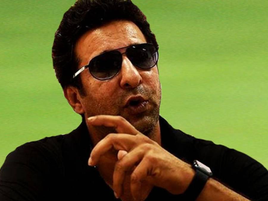 پاکستان کرکٹ کی اگلی نسلیں تباہ ہورہی ہیں : وسیم اکرم